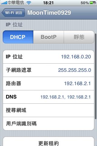 名稱:  IMG_0097.PNG 瀏覽次數: 13885 文件大小:  45.1 KB