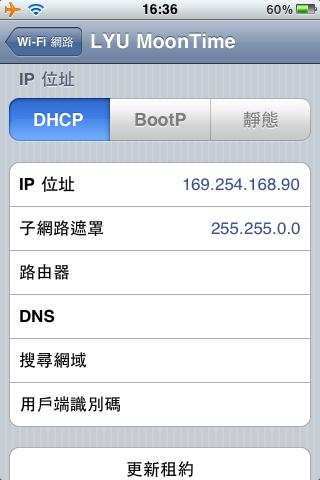 名稱:  mobile01-73bff957410599f2c2397368ad981161.png 瀏覽次數: 13967 文件大小:  40.8 KB