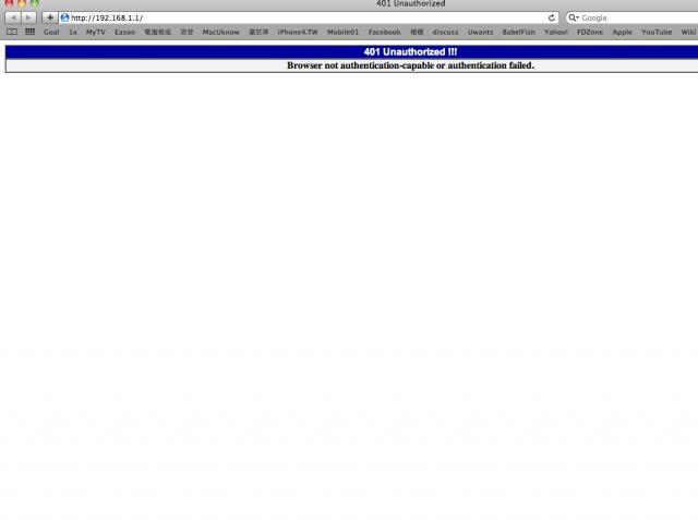 名稱:  螢幕快照 2010-06-24 下午11.30.09.jpg 瀏覽次數: 2712 文件大小:  16.3 KB