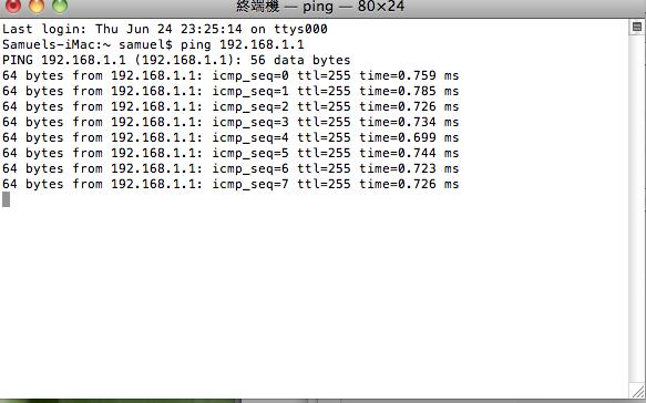 名稱:  螢幕快照 2010-06-24 下午11.29.28.png 瀏覽次數: 2699 文件大小:  36.9 KB