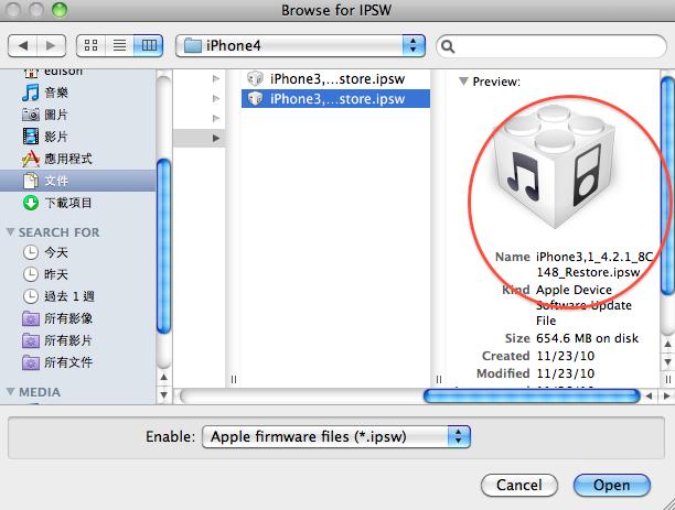名稱:  螢幕快照 2010-12-01 上午10.16.32.png 查看次數: 61028 文件大小:  122.6 KB