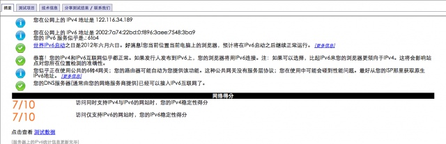 名稱:  螢幕快照 2012-07-04 下午3.20.53.jpg 瀏覽次數: 6061 文件大小:  49.2 KB