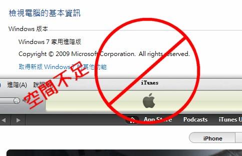 名稱:  111111e.jpg 瀏覽次數: 53872 文件大小:  38.6 KB