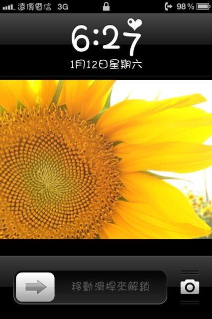 名稱:  ImageUploadedBy美麗新世界1358007654.268008.jpg 瀏覽次數: 368 文件大小:  56.1 KB