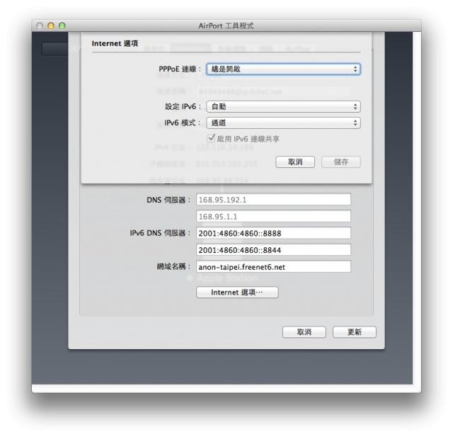 名稱:  螢幕快照 2012-07-04 下午3.08.05.jpg 瀏覽次數: 5860 文件大小:  71.6 KB