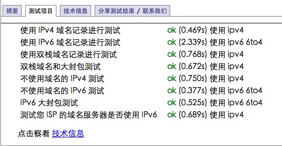 名稱:  螢幕快照 2012-07-04 下午3.21.04.png 瀏覽次數: 6083 文件大小:  65.5 KB