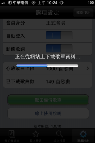 名稱:  IMG_0003.PNG 瀏覽次數: 15936 文件大小:  38.8 KB