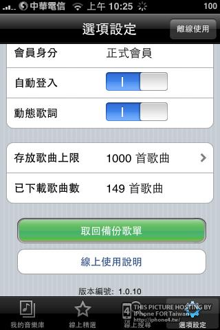 名稱:  IMG_0002.jpg 瀏覽次數: 13590 文件大小:  70.3 KB