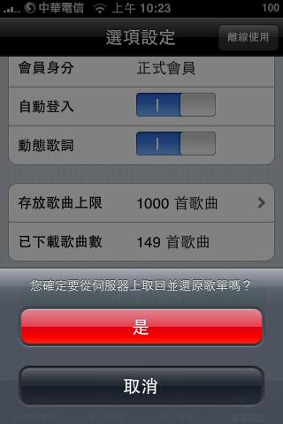 名稱:  IMG_0001.PNG 瀏覽次數: 16018 文件大小:  45.4 KB