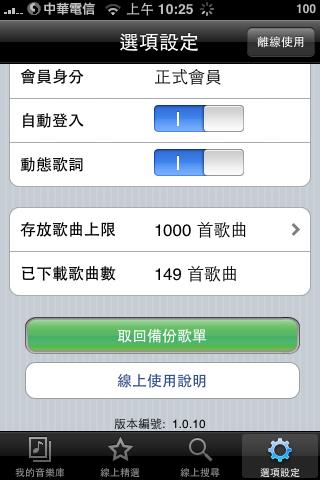 名稱:  IMG_0002.PNG 瀏覽次數: 15919 文件大小:  41.9 KB
