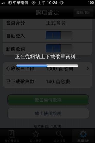 名稱:  IMG_0003.PNG 瀏覽次數: 15941 文件大小:  38.8 KB