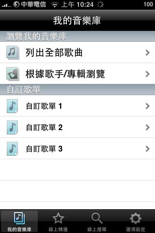 名稱:  IMG_0004.PNG 瀏覽次數: 16011 文件大小:  40.5 KB