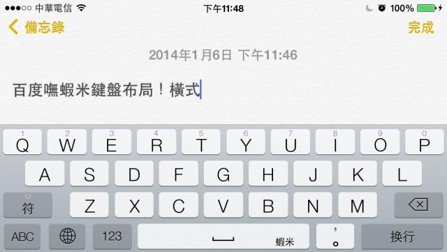 名稱:  IMG_1098.jpg 瀏覽次數: 3499 文件大小:  70.0 KB