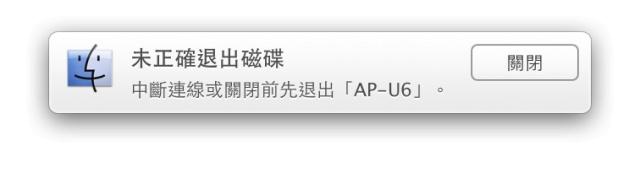 名稱:  螢幕快照 2014-04-04 6.12.27.jpg 瀏覽次數: 391 文件大小:  20.8 KB
