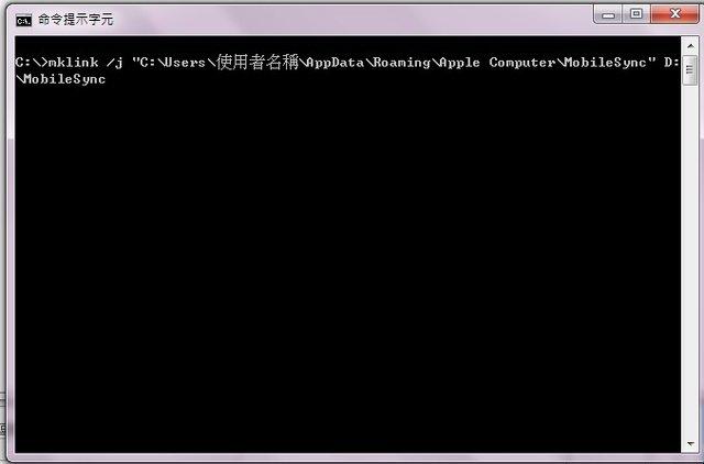 名稱:  111111d.jpg 瀏覽次數: 54740 文件大小:  18.4 KB