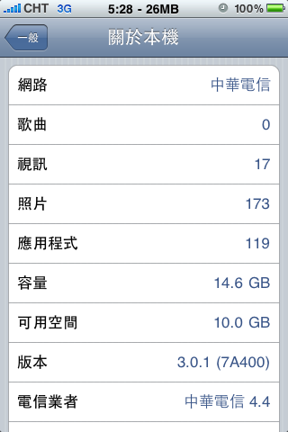 名稱:  IMG_0183.png 瀏覽次數: 1233 文件大小:  39.1 KB