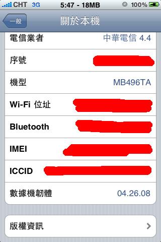 名稱:  IMG_0187.jpg 瀏覽次數: 1228 文件大小:  75.2 KB