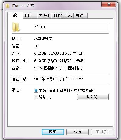 名稱:  111111c.jpg 瀏覽次數: 53780 文件大小:  44.7 KB