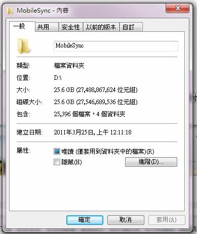 名稱:  111111.jpg 瀏覽次數: 53533 文件大小:  44.8 KB
