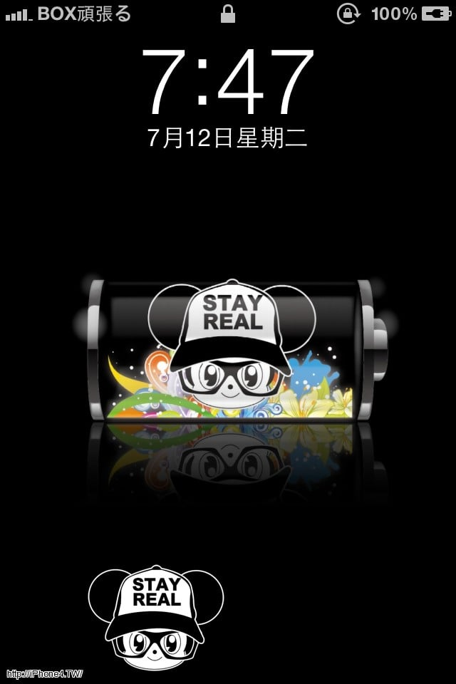 how to save videos from iphone 主題 stay real 風充電圖 iphone4 tw 7264